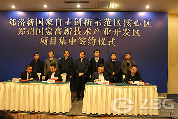 Signature Ceremony of ZBG New Factory District