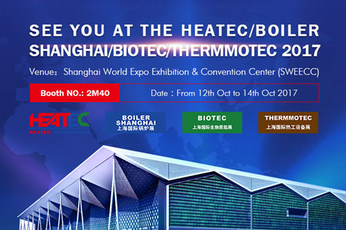 The HEATEC/BOILER SHANGHAI/BIOTEC /THERMMOTEC 2017
