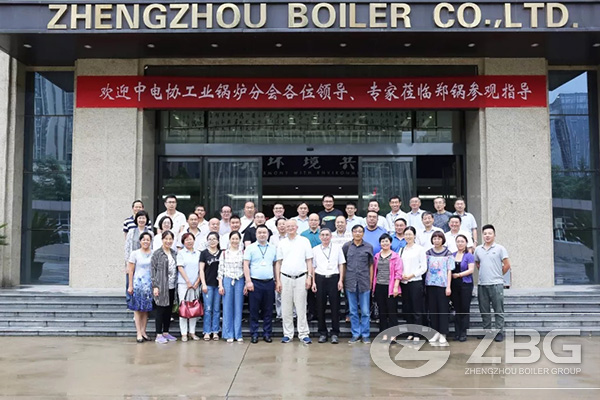 """2018 Boiler Intelligent Manufacturing and Equipment Development Seminar"" Held in ZBG"