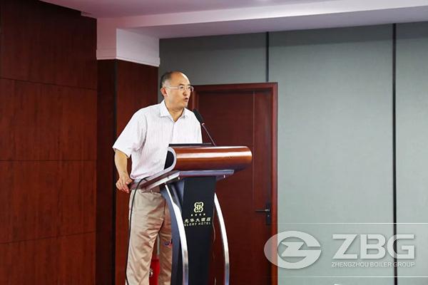 """2018 Boiler Intelligent Manufacturing and Equipment Development Seminar"" Held in ZBG"