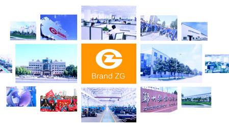 Zhengzhou Boiler Group